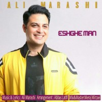 Ali-Marashi-Eshghe-Man