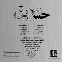 Alireza-Mahdavi-Mahve-Cheshatam