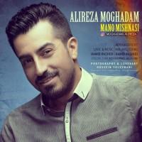 Alireza-Moghadam-Mano-Mishnasi