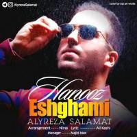 Alireza-Salamat-Eshghami