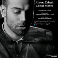 Alireza-Zahedi-Chetor-Mitoni