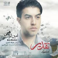 Amin-Ebrahimi-Taghdir