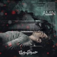 Amin-Hamekhani-Khabe-Kootah