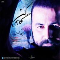 Amin-Mahmoudi-Negaham-Kon