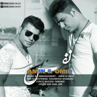Amin-Omid-Nafas