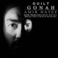 Amir-Hatef-Gonah
