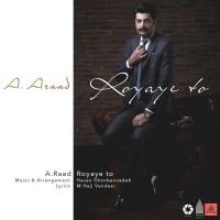 Araad-Royaye-To