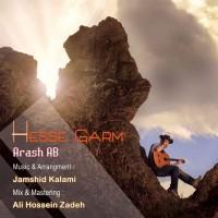 Arash-AB-Hesse-Garm