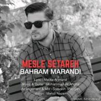 Bahram-Marandi-Mesle-Setareh