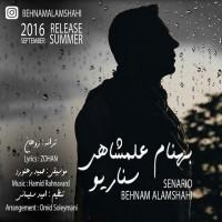 Behnam-Alamshahi-Senario