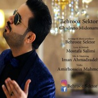 Behrooz-Sektor-Ghadreto-Midonam