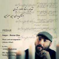 Borna-Qias-Pedar