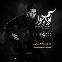 Ebrahim-Ehsani-Adam-O-Havva