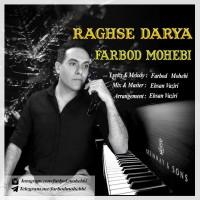 Farbod-Mohebi-Raghse-Darya