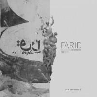 Farid-Ergh