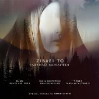 Farshad-Movahedi-Zibaei-To