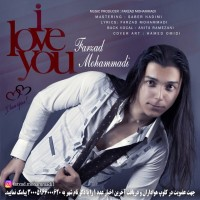 Farzad-Mohammadi-I-Love-You