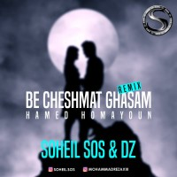 Hamed-Homayon-Be-Cheshmat-Ghasam-Soheil-Sos-Dz-Remix