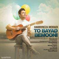 Hamid-Reza-Moradi-To-Bayad-Bemoni