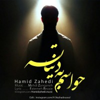 Hamid-Zahedi-Havasam-Be-Donyate