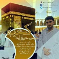 Hassan-Daryazad-Kabe