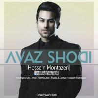 Hossein-Montazeri-Avaz-Shodi