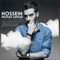 Hossein-Nezhad-Ahmad-Konje-Tanhaei