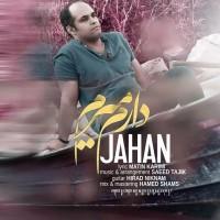 Jahan-Daram-Miram