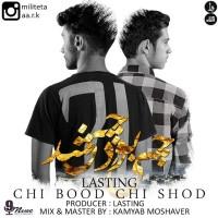 Lasting-Chi-Bood-Chi-Shod