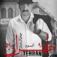 Mehdi-Karimian-Asheghi