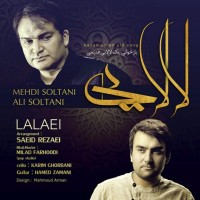 Mehdi-Soltani-Ali-Soltani-Lalaei