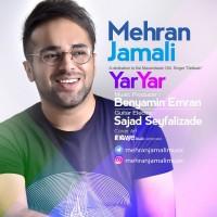 Mehran-Jamali-Yar-Yar