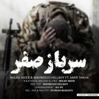 Milad-30ZER-Sarbaz-0-Ft-Amir-Tanha-Mahmoud-Hellboy