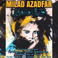 Milad-Azadfar-Tebgh-Mamool