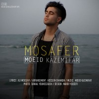 Moeid-Kazemifar-Mosafer