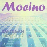 Moein-Sajadi-Raftegan