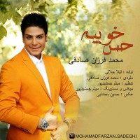 Mohamad-Farzan-Sadeghi-Hese-Khobiye