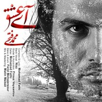 Mohamad-Fathi-Ay-Eshgh