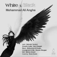 Mohammad-Ali-Angha-Sepido-Syah