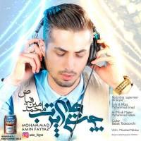 Mohammad-Amin-Fayyaz-Cheshmhaye-Por-Tab