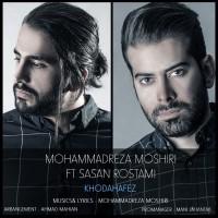 Mohammadreza-Moshiri-Khodahafez-Ft-Sasan-Rostami
