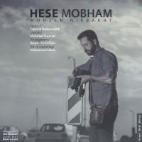 Mohsen-Nikbakht-Hese-Mobham