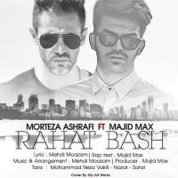 Morteza-Ashrafi-Rahat-Bash-Ft-Majid-Max