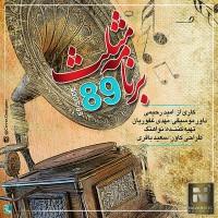 mosalas-89