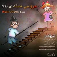 Music-Afshar-Aroosi-Tabaghe-Bala