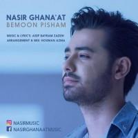 Nasir-Ghanaat-Bemoon-Pisham