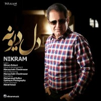Nikram-Deleh-Divooneh
