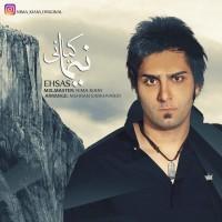 Nima-Kiani-Ehsas