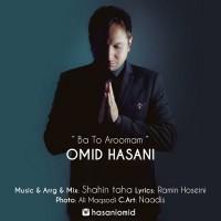 Omid-Hasani-Ba-To-Aroomam