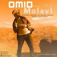 Omid-Molavi-Azizam-Dooset-Daram